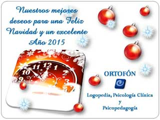 Feliz Navidad y un Próspero Año Nuevo 2015
